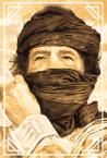 Мужчина-туарег