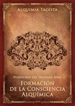 Formación-de-la-Consciencia-Alquímica