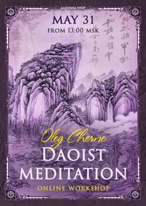Online workshop «Daoist meditation»