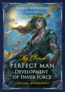 Perfect man. Development of inner force